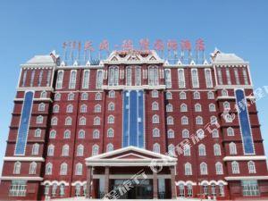 呼倫貝爾天成彼得國際酒店