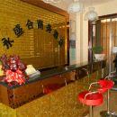 合陽永盛合商務酒店