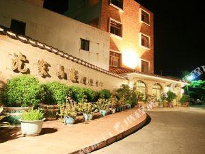 屏東墾丁沈家山莊-峇里館(Shen's Village Hotel Bali)