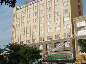 八方快捷酒店(遂溪全豐廣場店)