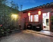 西塘紫藤苑客棧