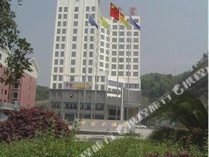 邵陽中宏大酒店