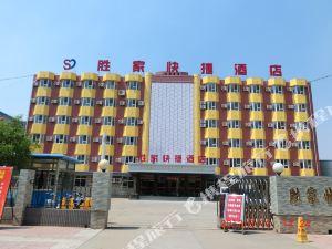 勝家快捷酒店(黃驊渤海路店)