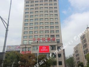 荊州中韜酒店