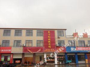 濉溪東方紅快捷賓館