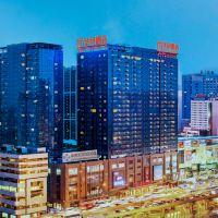 瀋陽華府酒店酒店預訂