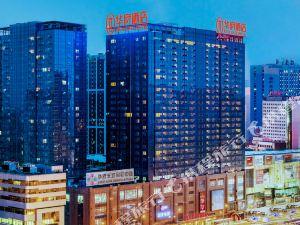 沈陽華府酒店