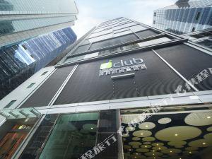 香港富薈炮台山酒店(iclub Fortress Hill Hotel)