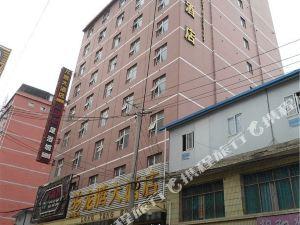 威寧龍騰大酒店