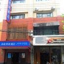 漢庭酒店(上海靜安寺店)