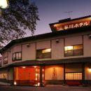 日光七重八重日式旅館(Nanaeyae Nikko)