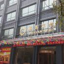 松滋梅苑酒店
