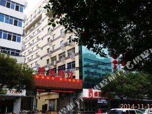 如家快捷酒店(贛州東陽山路南門口店)