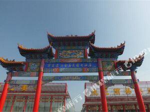 寧夏黃河金岸花園大酒店