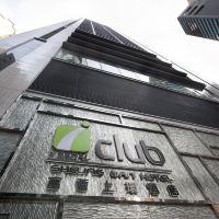 香港富薈上環酒店酒店預訂