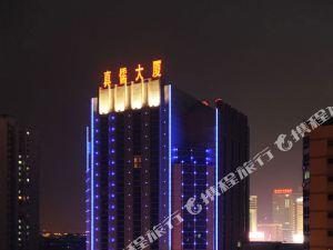 常州明都真儒酒店