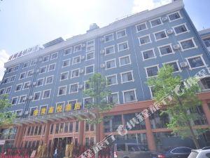 臨滄港灣嘉悅酒店