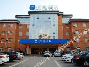 漢庭酒店(阜南店)
