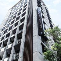 新驛旅店(台北復興北路店)酒店預訂