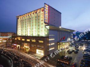 大同云岡國際酒店