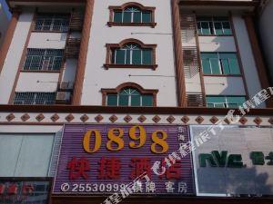 0898快捷酒店(東方東海店)