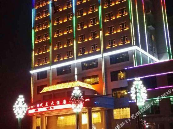アクス市の格安ホテル 16軒ホテ...