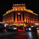 嘉峪關東瑚明珠大酒店