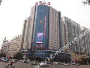 7天連鎖酒店(呂梁汽車站店)