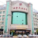 永康四季風尚酒店