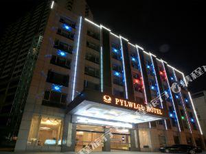 鄱陽湖濕地大酒店