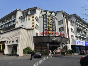都江堰世紀云錦酒店