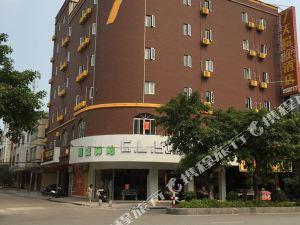 7天連鎖酒店(陽西人民路步行街店)