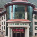 三清山天倫國際大酒店