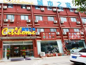 城市之家(滁州車城店)