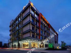 茂名誠薈酒店