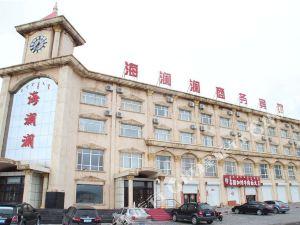 西烏珠穆沁旗海瀾瀾商務賓館