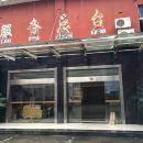 德興錦江大酒店