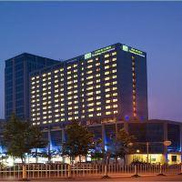 北京望京智選假日酒店酒店預訂