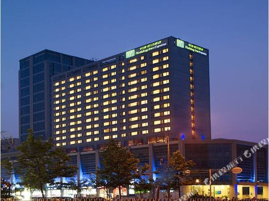 Holiday Inn Express (Beijing Wangjing)