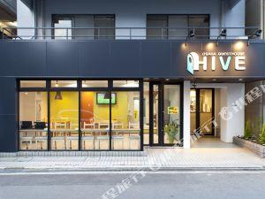 大阪蜂巢旅館(Osaka Guesthouse Hive)