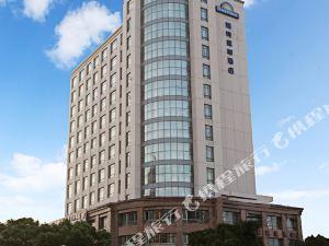 慈溪輔特戴斯酒店