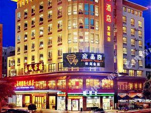 肇慶嘉湖國際大酒店