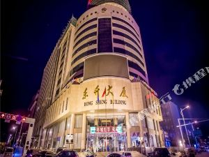 張家口國賓東昇大酒店