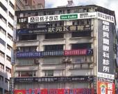 品格子旅店(台北車站館)