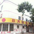 濟陽日月商務賓館