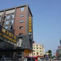 中山尚品商務公寓酒店預訂