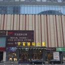 沈陽新華天璽酒店