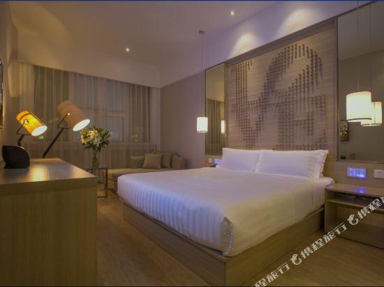 桔子酒店·精選(深圳羅湖店)(Orange Hotel Select (Shenzhen Luohu))木光之城