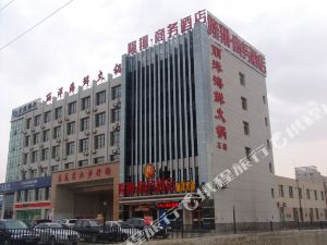 隆翔商務酒店(銀川寧東店)