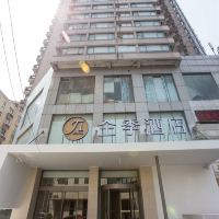全季酒店(上海延安路店)酒店預訂
